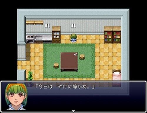 廻ル世界 Game Screen Shot2