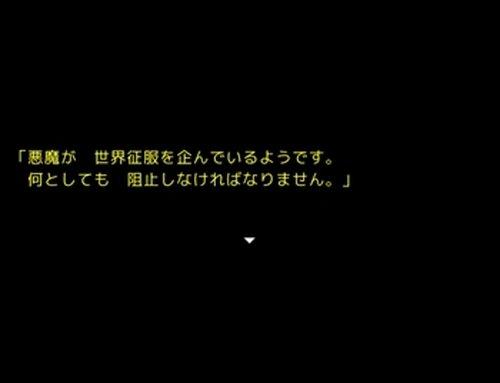 廻ル世界 Game Screen Shot4