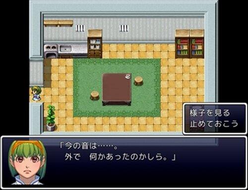 廻ル世界 Game Screen Shot5