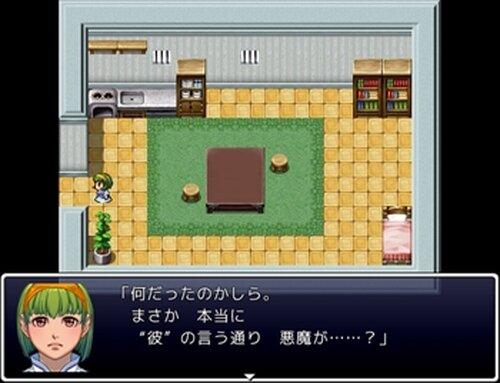 廻ル世界 Game Screen Shots