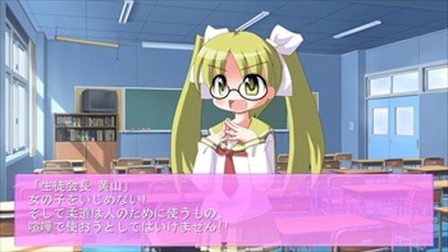 夢ちゃんと過ごす一ヶ月 Game Screen Shot3