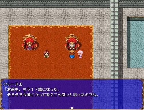 Freeze Glass And A Three Secret Treasure Game Screen Shot1