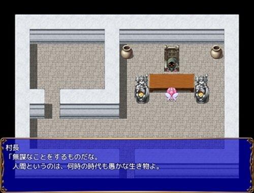 Freeze Glass And A Three Secret Treasure Game Screen Shot2