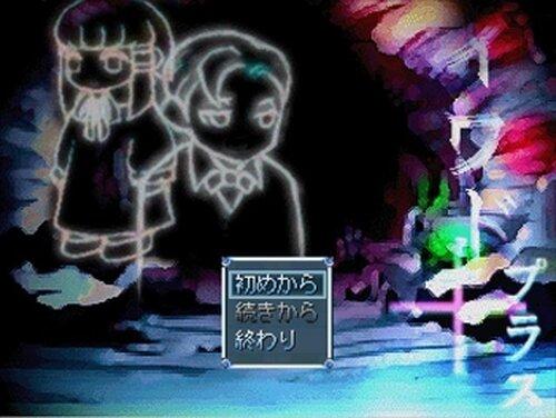イワド+ Game Screen Shot2