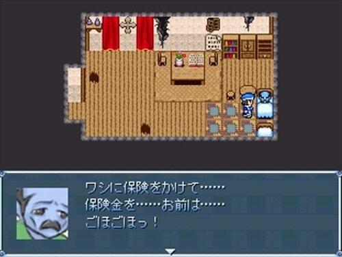 イワド+ Game Screen Shot3