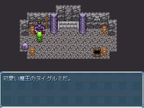 イワド+ Game Screen Shot5