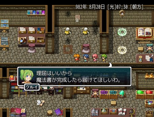 月の刻限 -新月の章- ver1.34 Game Screen Shot1