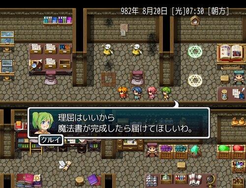 月の刻限 -新月の章- ver1.24 Game Screen Shot1