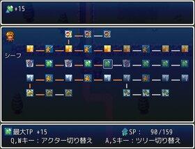 月の刻限 -新月の章- ver1.34 Game Screen Shot4