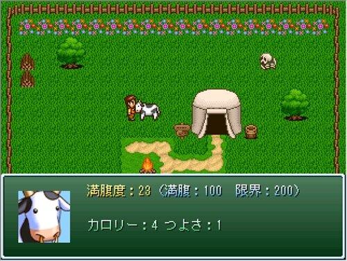 牛太郎と呪われた島 Game Screen Shot