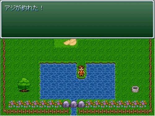 牛太郎と呪われた島 Game Screen Shot4