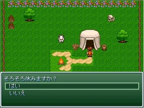 牛太郎と呪われた島 Game Screen Shot5