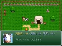 牛太郎と呪われた島