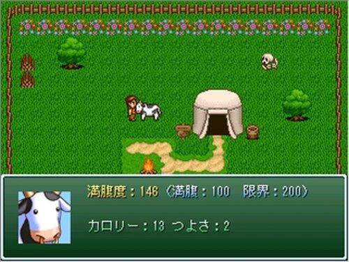 牛太郎と呪われた島 Game Screen Shots
