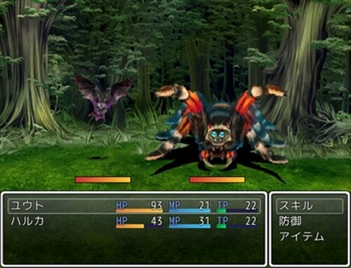Story of Liberta ~ 陰気な天使と陽気な悪魔 Game Screen Shot5