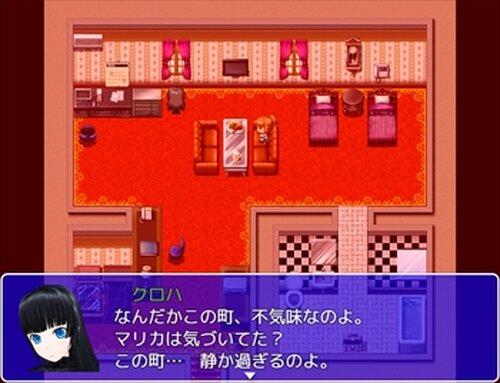 三人娘と宇宙の使者 Game Screen Shot2