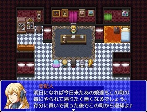 三人娘と宇宙の使者 Game Screen Shot3