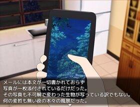 三人娘と宇宙の使者 Game Screen Shot4