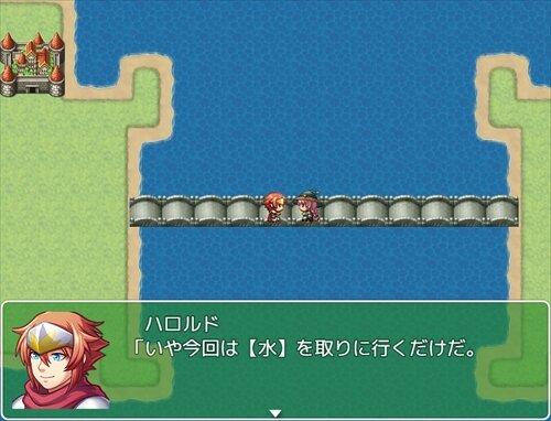 コップの泉 Game Screen Shot