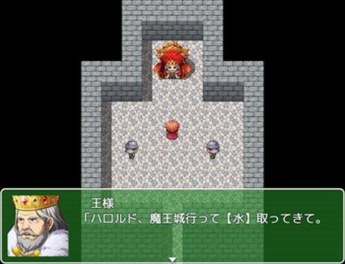 コップの泉 Game Screen Shot2