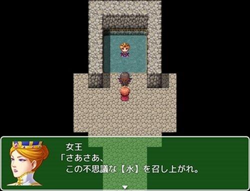 コップの泉 Game Screen Shot4