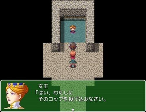 コップの泉 Game Screen Shots