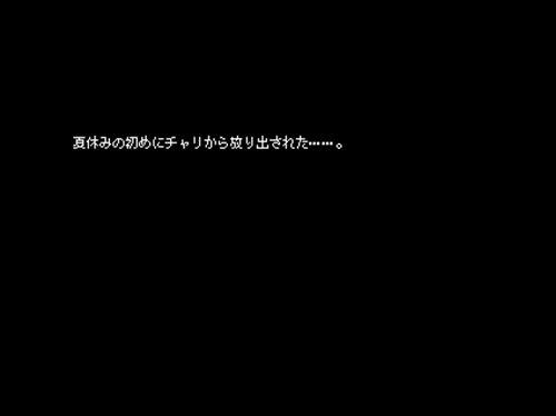 caleidoscopio-Ibaraki- Game Screen Shot1