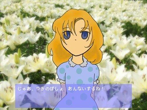caleidoscopio-Ibaraki- Game Screen Shot2