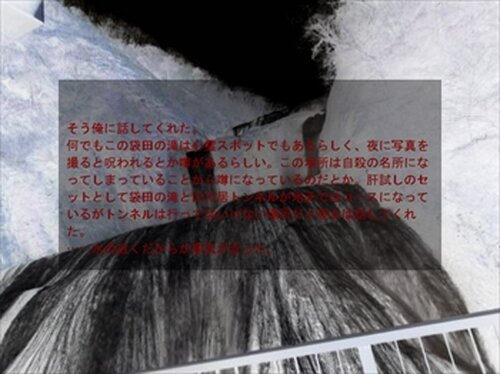 caleidoscopio-Ibaraki- Game Screen Shot3