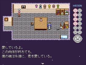 どろろんハイツのメイドさん Game Screen Shot2