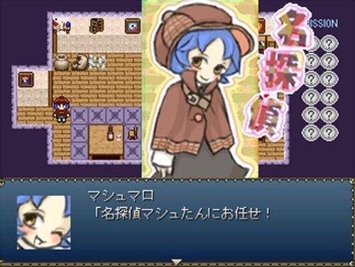 どろろんハイツのメイドさん Game Screen Shot4