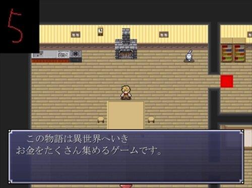 True・Gate 未完成~金儲けの旅~ Game Screen Shot2