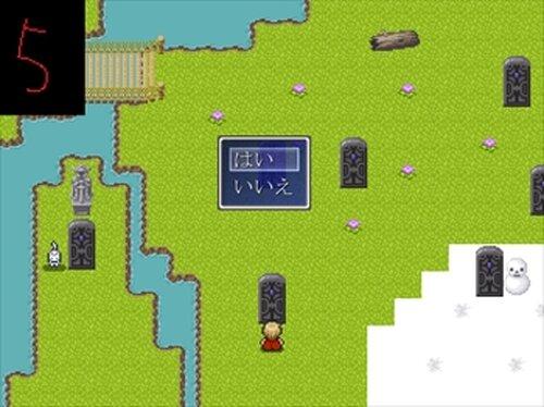 True・Gate 未完成~金儲けの旅~ Game Screen Shot3