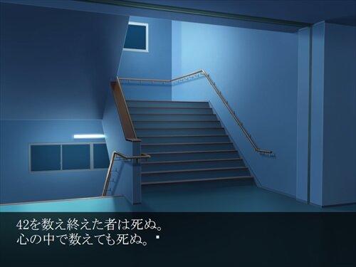 のぼるな Game Screen Shot1