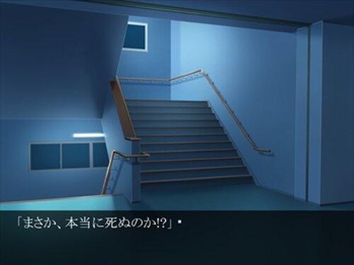 のぼるな Game Screen Shot2
