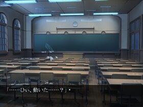 のぼるな Game Screen Shot3