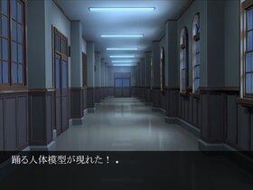 のぼるな Game Screen Shot4
