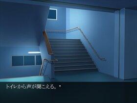 のぼるな Game Screen Shot5
