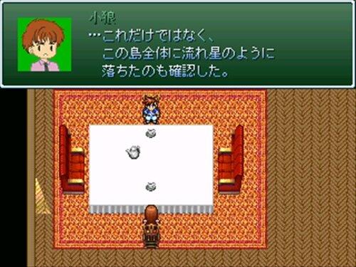さくらと小狼のRPG Game Screen Shot1