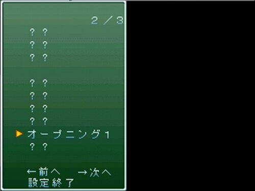 さくらと小狼のRPG Game Screen Shot2