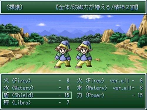 さくらと小狼のRPG Game Screen Shot4