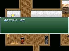 さくらと小狼のRPG Game Screen Shot5