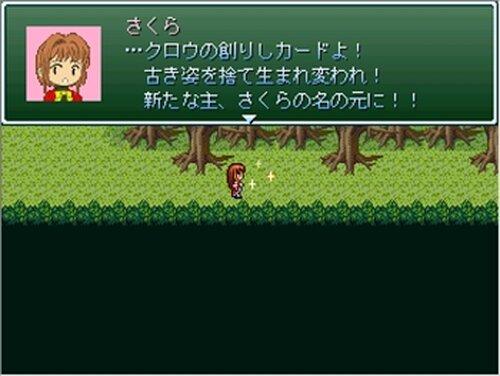 さくらと小狼のRPG Game Screen Shots