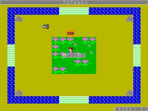 パプリちゃんのお花摘み Game Screen Shot