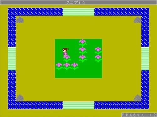 パプリちゃんのお花摘み Game Screen Shot3