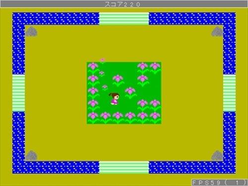 パプリちゃんのお花摘み Game Screen Shots