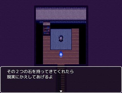 救われる日を求めて Game Screen Shot1