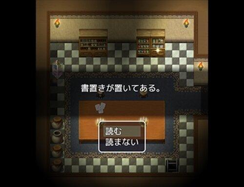 救われる日を求めて Game Screen Shot3