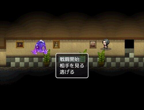 救われる日を求めて Game Screen Shot4