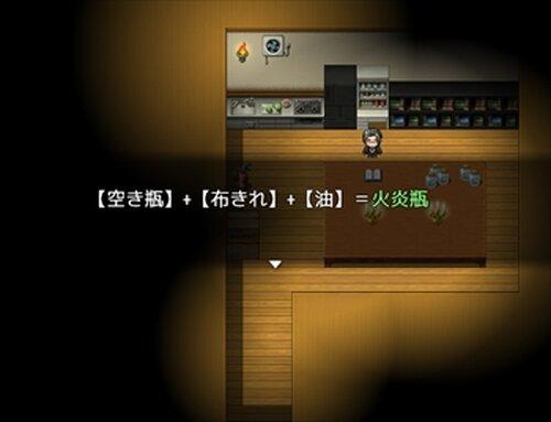 救われる日を求めて Game Screen Shot5